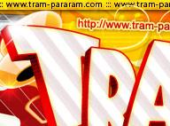 Tram-Pararam.com