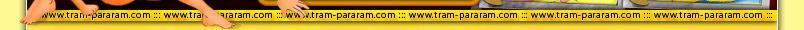 www.tram-pararam.com