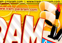 Tram-Pararam Free Images