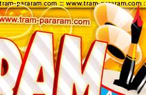 Tram Pararam Gallery