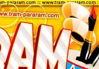 Free Tram Toons