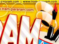 Tram-Pararam Images